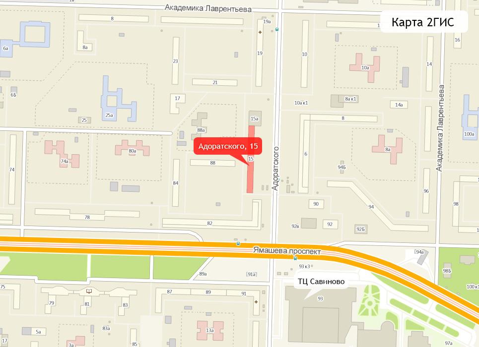 Казань, ул. Адоратского, д.