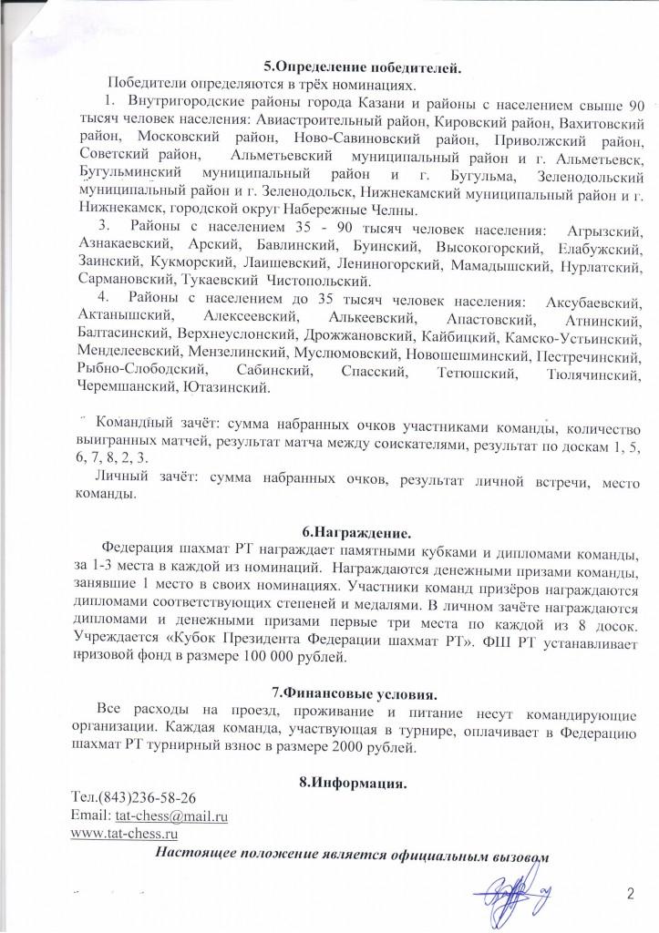 пол КомЧем1