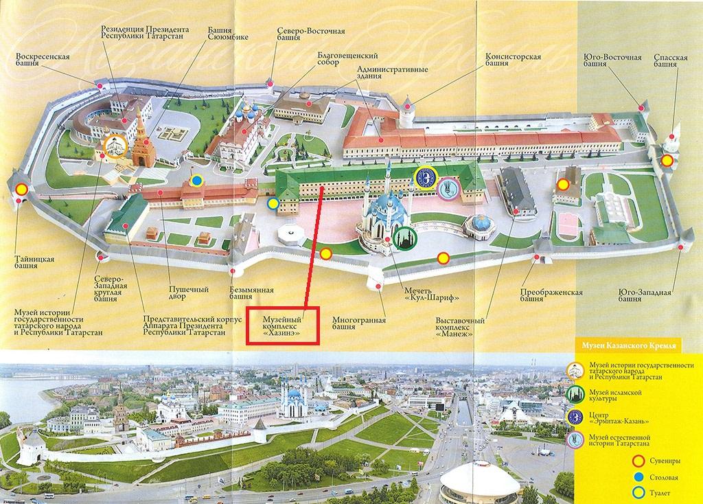Кремль схема