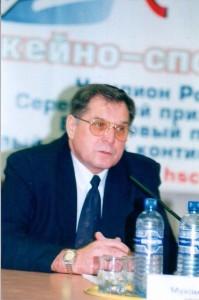 Валеев М.Ш.
