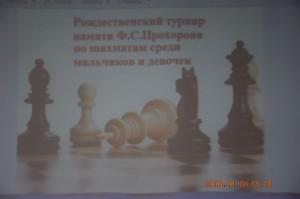 DSC_5899
