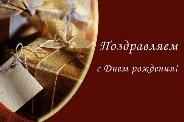 Билеты Сапсан нижний Москва