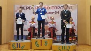 фото Гаязов - снова 2 место
